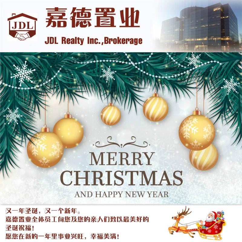 嘉德置业圣诞贺卡.jpg - 266.48 kb