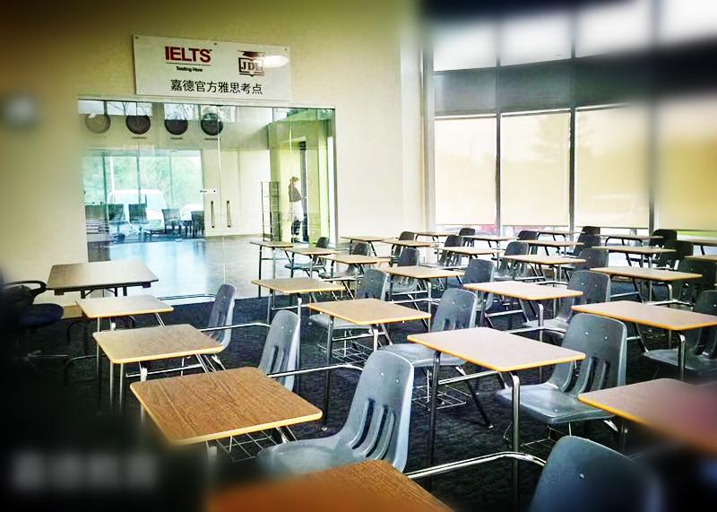教室2_副本.jpg - 145.02 kb