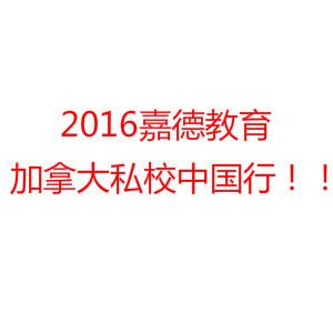 私校中国行logo.jpg - 19.62 kb