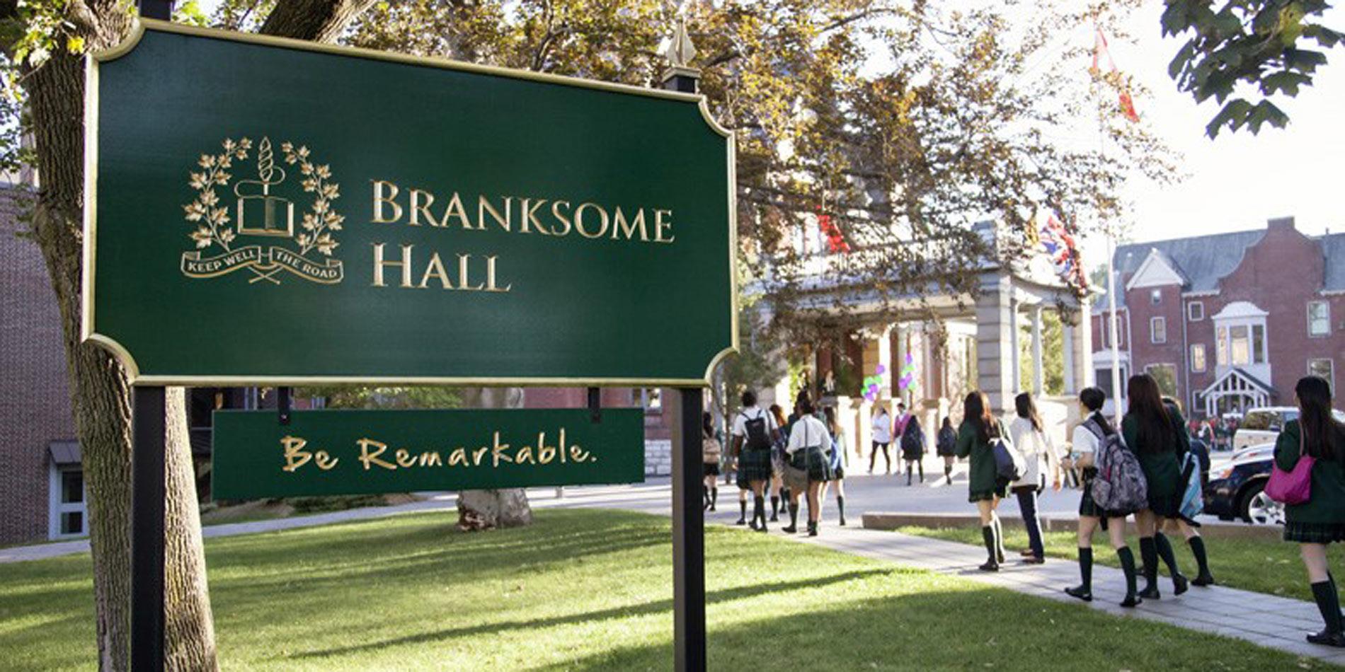 Branksome-Hall-School-001.jpg - 338.59 kb