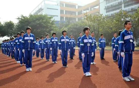 CHN-uniform02._.jpg - 69.54 kb