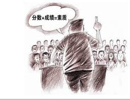 China_education.jpg - 9.1 kb