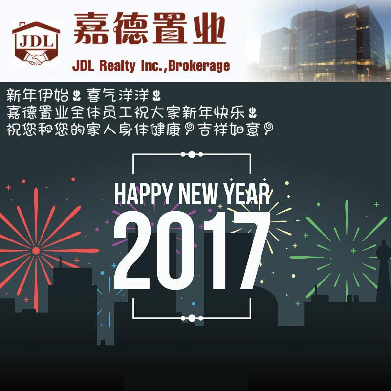 Happy_New_Year_2017.jpg - 145.77 kb