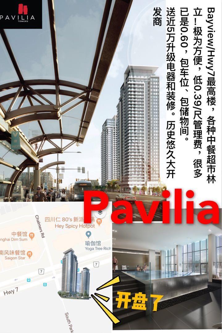 Pavilia_quick.jpg - 187.24 kb
