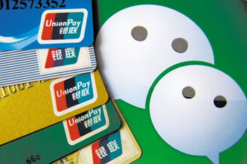 how-to-link-credit-card-to-wechat-wallet.jpg - 35.64 kb